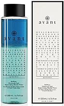 Düfte, Parfümerie und Kosmetik 2-Phasiges verjüngendes Mizellen-Reinigungswasser mit Hyaluronsäure - Avant Bi-Phase Hyaluronic Acid Rejuvenating Micellar Water