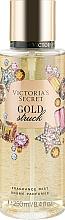 Düfte, Parfümerie und Kosmetik Parfümierter Körpernebel - Victoria's Secret Gold Struck Fragrance Mist