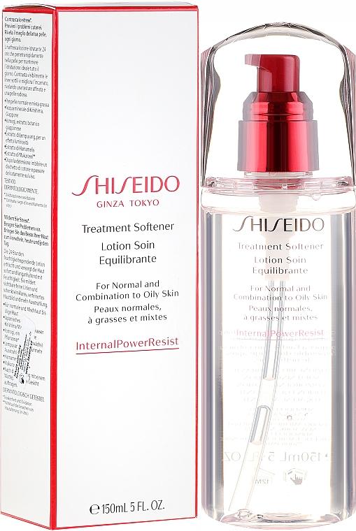 Nährende Hautlotion mit Hammamelis Extrakt - Shiseido Treatment Softener