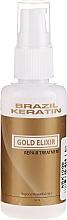 Düfte, Parfümerie und Kosmetik Elixier für geschädigtes Haar mit Keratin - Brazil Keratin Gold Elixir Repair Treatment