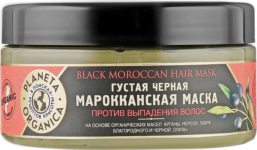 Maske gegen Haarausfall - Planeta Organica Black Moroccan Hair Mask