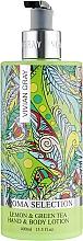 Düfte, Parfümerie und Kosmetik Hand- und Körperlotion mit Zitrone und grünem Tee - Vivian Gray Aroma Selection Lemon & Green Tea Hand & Body Lotion