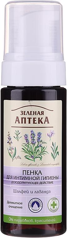 Reinigungsschaum für die Intimhygiene mit Salbei und Lavendel - Green Pharmacy — Bild N1