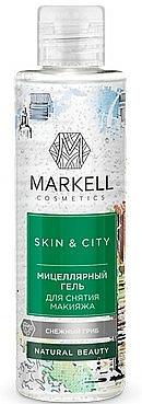 Mizellen-Gel zur Make-Up Entfernung mit Silberohr - Markell Cosmetics Skin&City