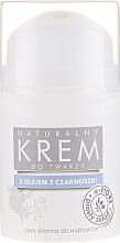 Düfte, Parfümerie und Kosmetik Gesichtscreme mit Schwarzkümmelöl - E-Fiore Black Cumin Face Cream