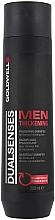 Düfte, Parfümerie und Kosmetik Haarfülle Shampoo für feines und dünner werdendes Haar - Goldwell DualSenses For Men Thickening Recharge Complex Shampoo