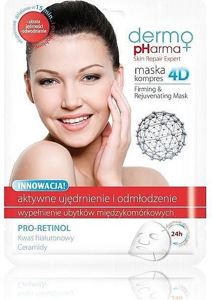 Verjüngende Gesichtsmaske mit Granatapfelextrakt - Dermo Pharma Skin Repair Expert Firming Rejuvenating Mask 4D