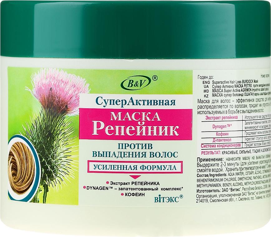 Maske gegen Haarausfall mit Klettenextrakt - Vitex