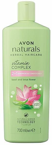 2in1 Shampoo und Conditioner mit Basilikum und Lotusblume - Avon Naturals Hair Care Shampoo — Bild N2