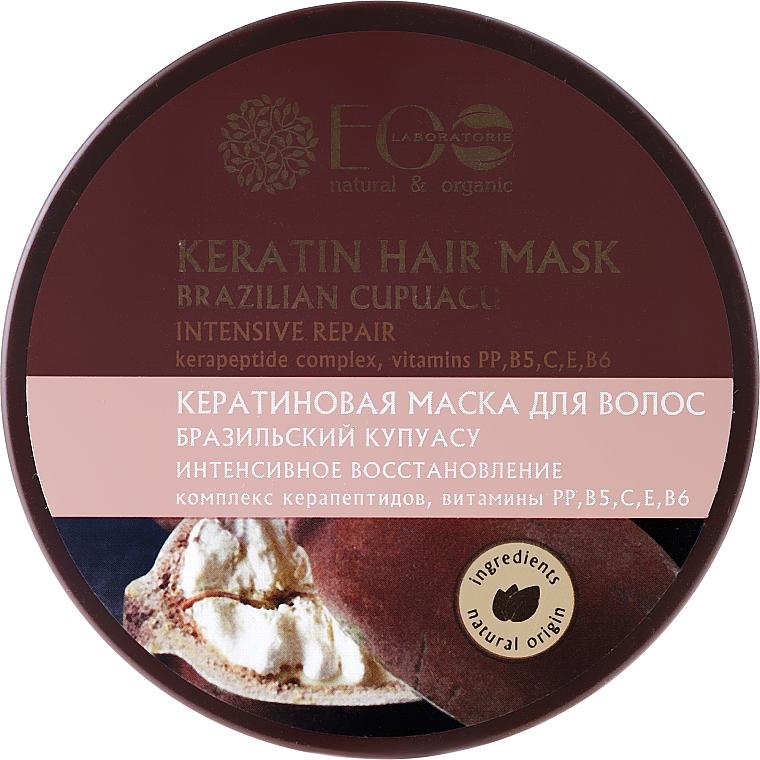 Regenerierende Intensivpflege für das Haar mit Keratin - ECO Laboratorie Keratin Hair Mask