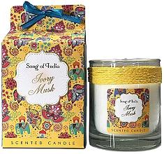 Düfte, Parfümerie und Kosmetik Duftkerze im Glas Ivory Musk - Song of India Ivory Musk Scented Candle