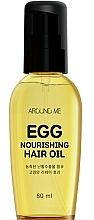 Düfte, Parfümerie und Kosmetik Pflegendes Haaröl - Welcos Around Me Egg Nourishing Hair Oil
