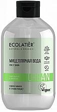 Düfte, Parfümerie und Kosmetik Mizellenwasser zum Abschminken mit Matcha-Tee und Bambus - Ecolatier Urban Micellar Water