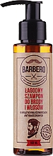 Düfte, Parfümerie und Kosmetik Sanftes Bartshampoo - Pharma Barbero Shampoo