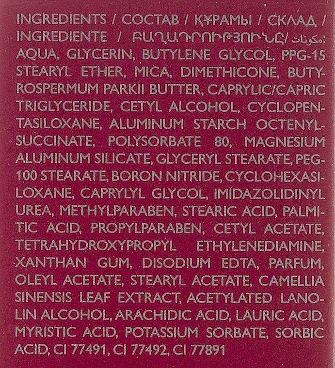 Creme-Highlighter - Oriflame Cream Illuminator — Bild N2