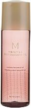 Düfte, Parfümerie und Kosmetik Tiefenreinigendes Gesichtsöl - Missha M Perfect BB Deep Cleansing Oil