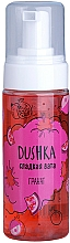 Düfte, Parfümerie und Kosmetik Körpermousse mit Granatapfel-Duft - Dushka Shower Foam