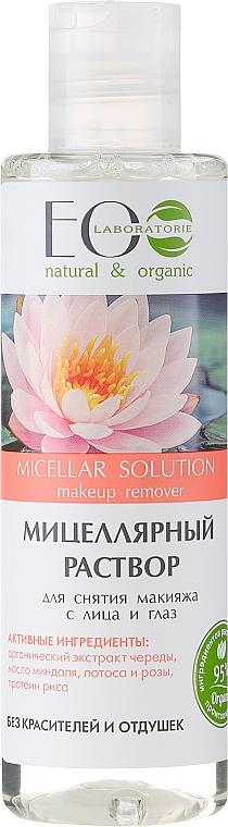 ECO Laboratorie Micellar Solution - Mizellenlotion zum Abschminken für Gesicht und Augen mit Mandelöl und Lotosblume