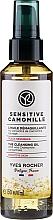 Düfte, Parfümerie und Kosmetik Make-up-Entferneröl mit Kamille - Yves Rocher Sensitive Camomille
