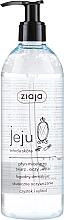 Düfte, Parfümerie und Kosmetik Mizellen Reinigungswasser - Ziaja Jeju