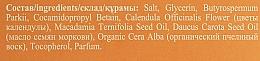 Gesichtspeeling mit Calendula - Rezepte der Oma Agafja — Bild N4