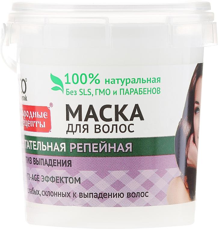 Haarmaske gegen Haarausfall mit Klettenextrakt für alle Haartypen - Fito Kosmetik