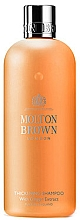 Düfte, Parfümerie und Kosmetik Shampoo mit Ingwerextrakt - Molton Brown Thickening Shampoo With Ginger Extract