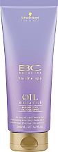 Düfte, Parfümerie und Kosmetik Pflegendes Ölshampoo für trockenes und strapaziertes Haar - Schwarzkopf Professional Bonacure Oil Miracle Barbary Fig Oil Shampoo