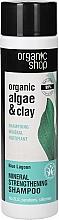 Düfte, Parfümerie und Kosmetik Kräftigendes Shampoo mit Bio Algenextrakt und Tonerde - Organic Shop Organic Algae and Pearl Mineral Shampoo