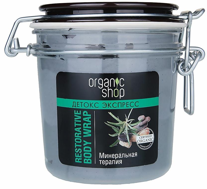 Entgiftende Körperlotion mit Fenchel und Borretschöl - Organic Shop Restorative Body Wrap