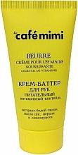 Düfte, Parfümerie und Kosmetik Pflegende Creme-Butter für die Hände mit weißer Seerose und Zitronengras - Le Cafe de Beaute Cafe Mimi Hand Cream Oil
