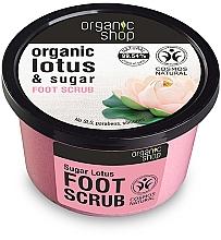 Pflegendes Fußpeeling mit Bio Lotus-und Zucker-Extrakt - Organic Shop Foot Scrub Organic Lotus & Sugar — Bild N1
