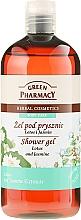 "Düfte, Parfümerie und Kosmetik Duschgel ""Lotus & Jasmin"" - Green Pharmacy"
