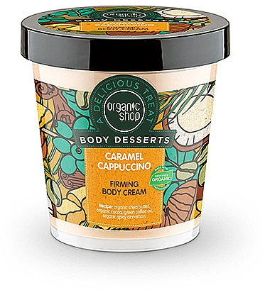 Straffende Körpercreme mit Bio Shea- und Kakaobutter - Organic Shop Body Desserts Caramel Cappuccino — Bild N1