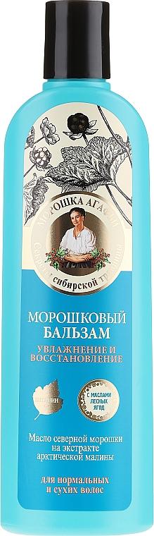Haarspülung mit Moltebeeren-Extrakt - Rezepte der Oma Agafja