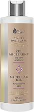 Düfte, Parfümerie und Kosmetik Mizellen-Reinigungsgel für empfindliche Haut - Ava Laboratorium Beauty Home Care Micellar Gel For Sensitive Skin