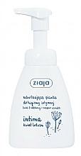 Düfte, Parfümerie und Kosmetik Feuchtigkeitsspendender Schaum für die Intimhygiene mit Lotosblume - Ziaja Intima Foam