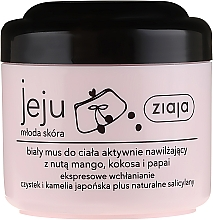 Düfte, Parfümerie und Kosmetik Feuchtigkeitsspendende Körpermousse mit Mango, Papaya und Kokosnuss - Ziaja Jeju