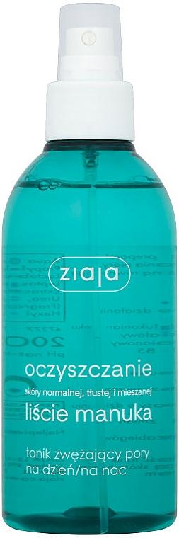 Adstringierendes Gesichtswasser mit Manukablatt-Extrakt - Ziaja Manuka Tree Purifying Astringent Face Toner