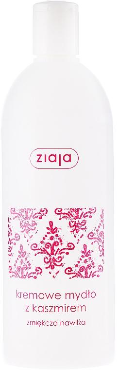 Körperseife mit Kaschmirprotein - Ziaja Body Soap