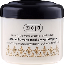 Düfte, Parfümerie und Kosmetik Regenerierende Haarmaske mit Arganöl - Ziaja Mask