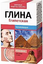 Düfte, Parfümerie und Kosmetik Feuchtigkeitsspendender rosa Ton für Gesicht und Körper aus Ägypten - Fito Kosmetik