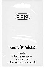 Düfte, Parfümerie und Kosmetik Gesichtsmaske mit Ziegenmilch - Ziaja Face Mask