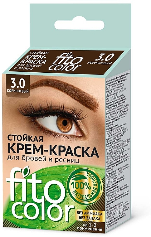 Permanente Cremefarbe für Augenbrauen und Wimpern - Fito Kosmetik FitoColor