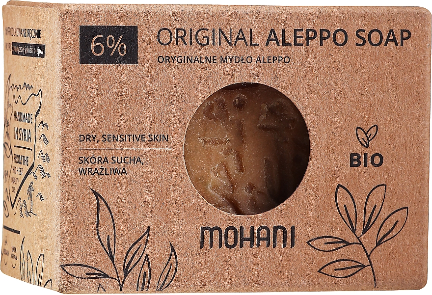 Aleppo-Seife mit 6 % Lorbeeröl - Mohani