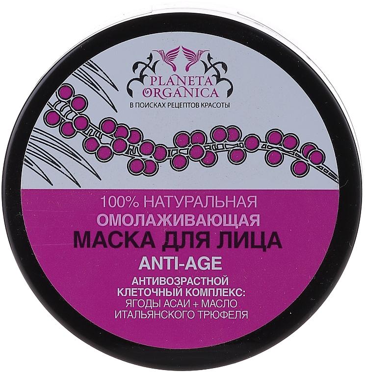 Anti-Aging Gesichtsmaske mit Acai-Beere und italienischem Trüffelöl - Planeta Organica Organic Acai & Truffle Anti-age Face Mask