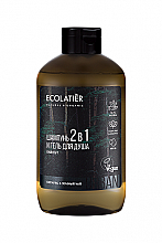 Düfte, Parfümerie und Kosmetik Energiespendendes 2in1 Shampoo und Duschgel für Männer mit Zypresse und weißem Tee - Ecolatier Urban Energy