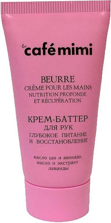 Regenerierende Creme-Butter für die Hände mit Avocadoöl und Lavendelextrakt - Le Cafe de Beaute Cafe Mimi Hand Cream Oil