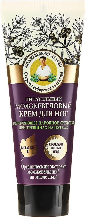 Pflegende Fußcreme mit Vitamin E und Wildbeerenölen - Rezepte der Oma Agafja Juniper Nourishing Foot Cream