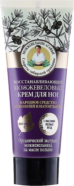 Regenerierende Fußcreme - Rezepte der Oma Agafja Juniper Repairing Foot Cream